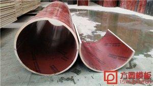 圆柱木模板与圆柱钢模板哪个更好用