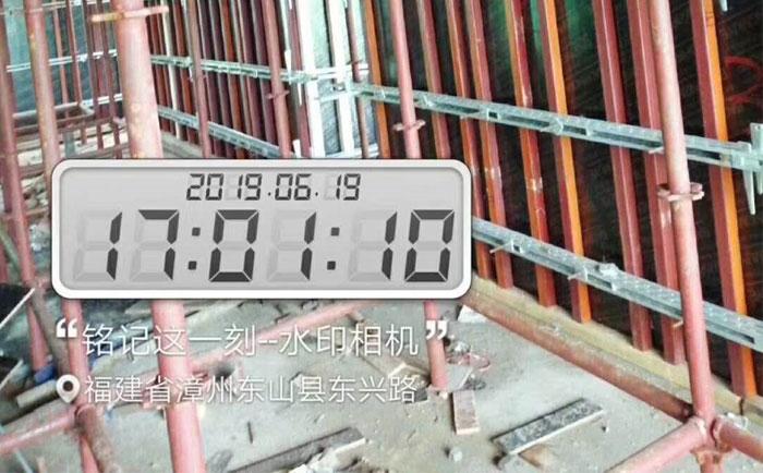 东山县君临华府采用剪力墙加固件工程