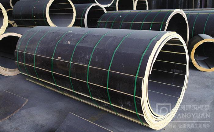 混凝土圆柱木模板材质及支撑施工前准备事项