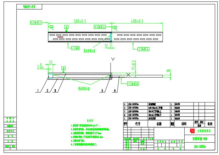 由一根宽度80mm,壁厚3.3mm8#定制型材制成的单头角件